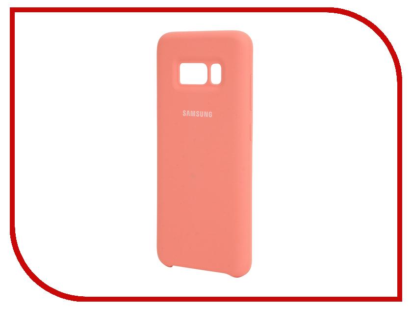 Аксессуар Чехол Samsung Galaxy S8 Silicone Cover Pink EF-PG950TPEGRU аксессуар чехол samsung galaxy a7 2017 with love moscow silicone russia 5090