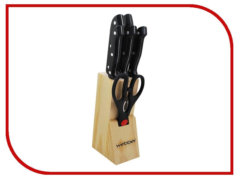 Набор ножей Webber BE-2239