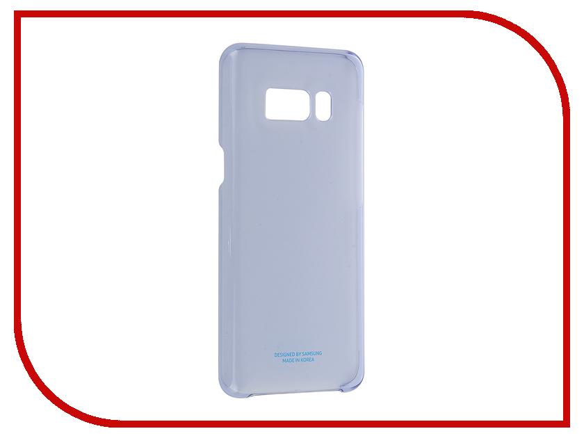 Аксессуар Чехол Samsung Galaxy S8 Clear Cover Light Blue EF-QG950CLEGRU аксессуар чехол samsung galaxy s8 plus led view cover light blue ef ng955plegru
