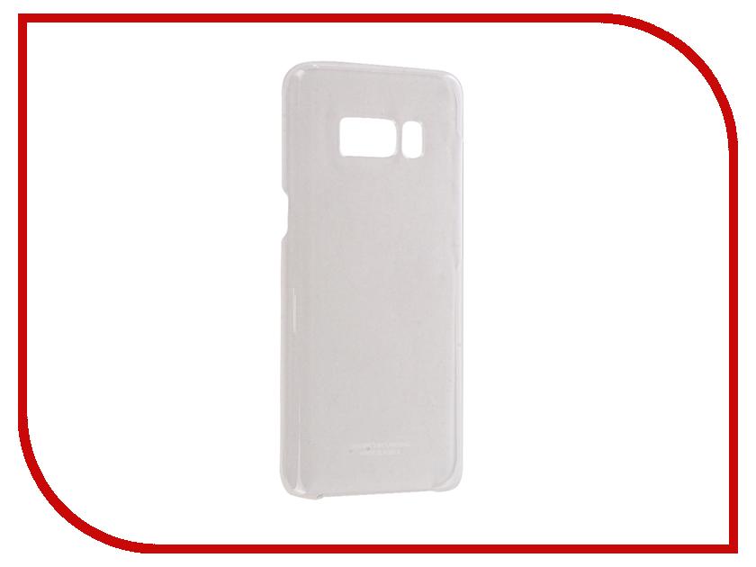 Аксессуар Чехол Samsung Galaxy S8 Clear Cover Silver EF-QG950CSEGRU
