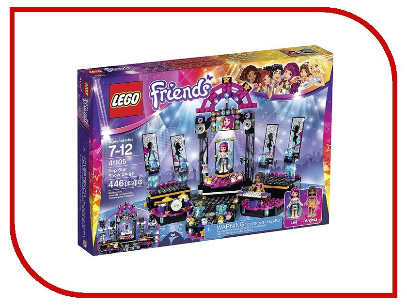Конструктор Lego Friends Сцена поп-звезды 41105 lego поп звезда дом ливи 41135