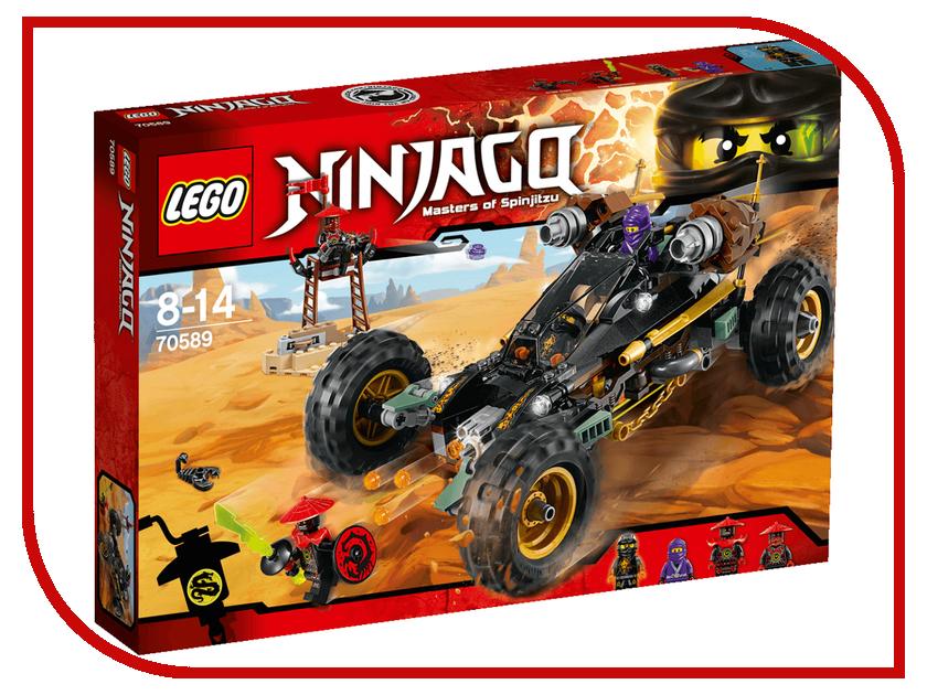 Конструктор Lego Ninjago Горный внедорожник 70589 lego city конструктор внедорожник каскадера 60146