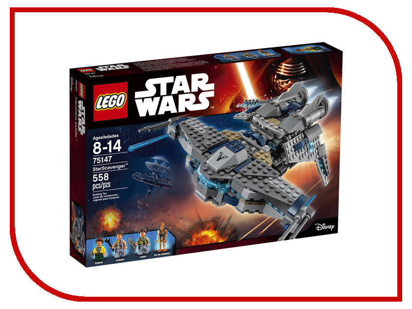 Конструктор Lego Star Wars ЗвёздныйМусорщик 75147 конструктор lego star wars звёздный истребитель типа y 75172