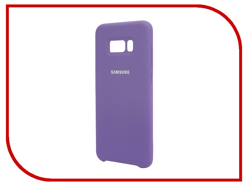 Аксессуар Чехол Samsung Galaxy S8 Plus Silicone Cover Purple EF-PG955TVEGRU аксессуар чехол samsung galaxy s8 plus silicone cover purple ef pg955tvegru