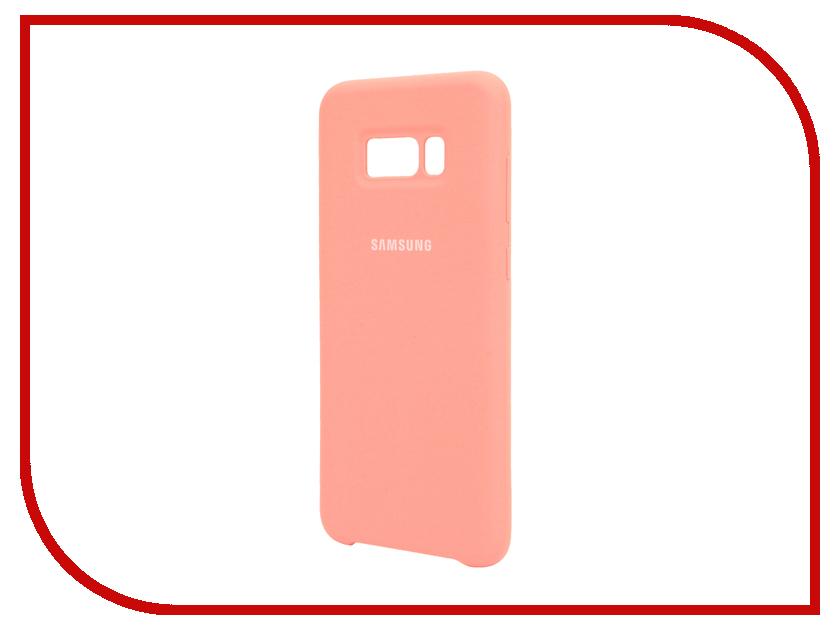Аксессуар Чехол Samsung Galaxy S8 Plus Silicone Cover Pink EF-PG955TPEGRU ef mg955cvegru samsung