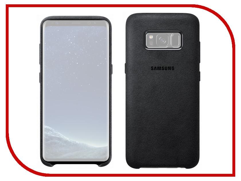 Аксессуар Чехол Samsung Galaxy S8 Plus Alcantara Cover Dark Grey EF-XG955ASEGRU аксессуар чехол samsung galaxy s8 plus silicone cover dark grey ef pg955tsegru