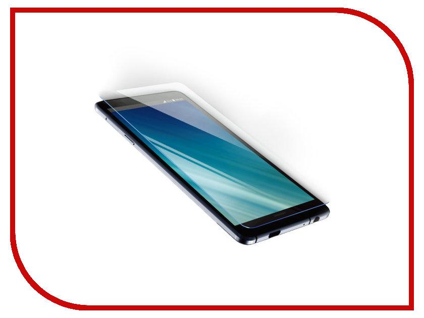 где купить Аксессуар Защитное стекло BQ BQS-5050 Strike Selfie Svekla ZS-SVBQS5050 дешево