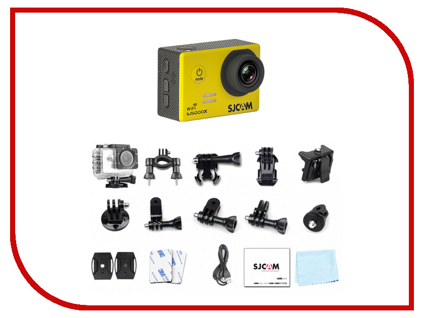 Экшн-камера SJCAM SJ5000x Elite Yellow