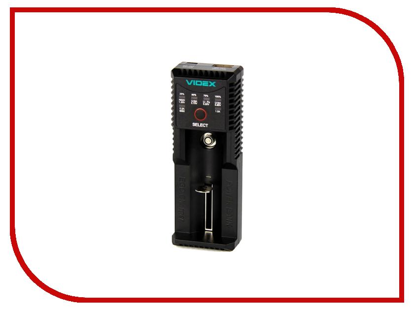 Зарядное устройство Videx VCH-U100 зарядное устройство videx