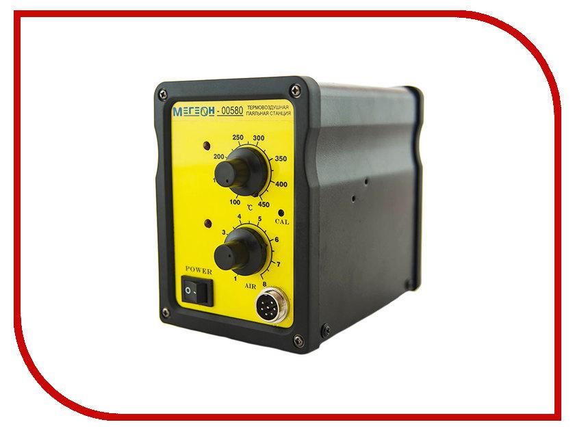 Паяльная станция Мегеон 00580  станция паяльная ремонтная smd термовоздушная мегеон 00580