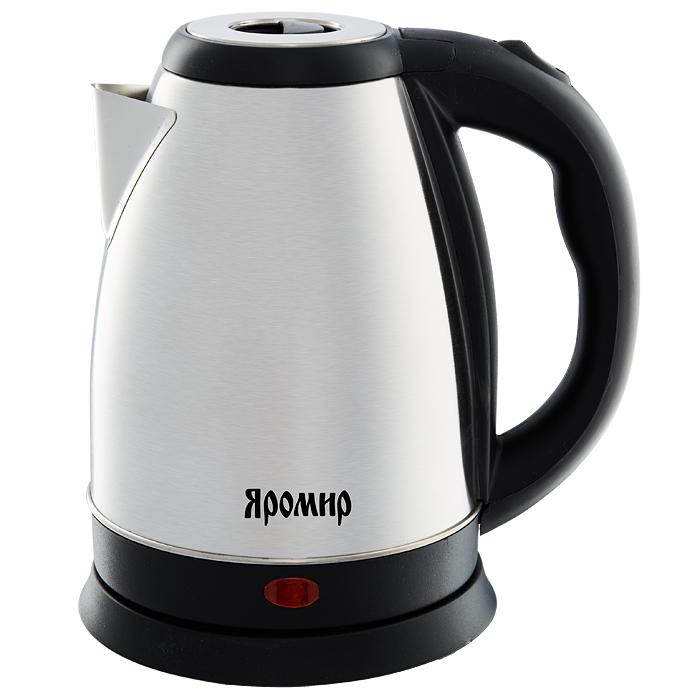 Чайник Яромир ЯР-1004 1.5L