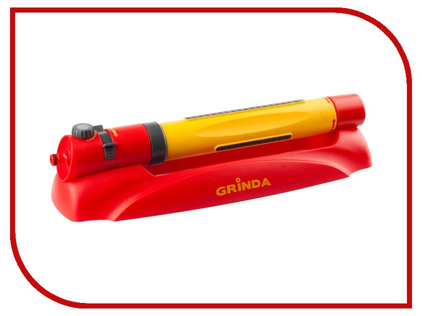 Разбрызгиватель Grinda 427689