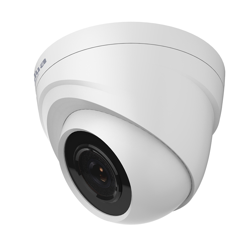 Аналоговая камера Dahua DH-HAC-HDW1100RP-VF