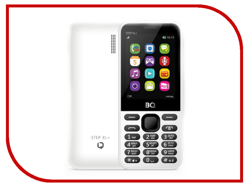 Сотовый телефон BQ 2831 Step XL+ White