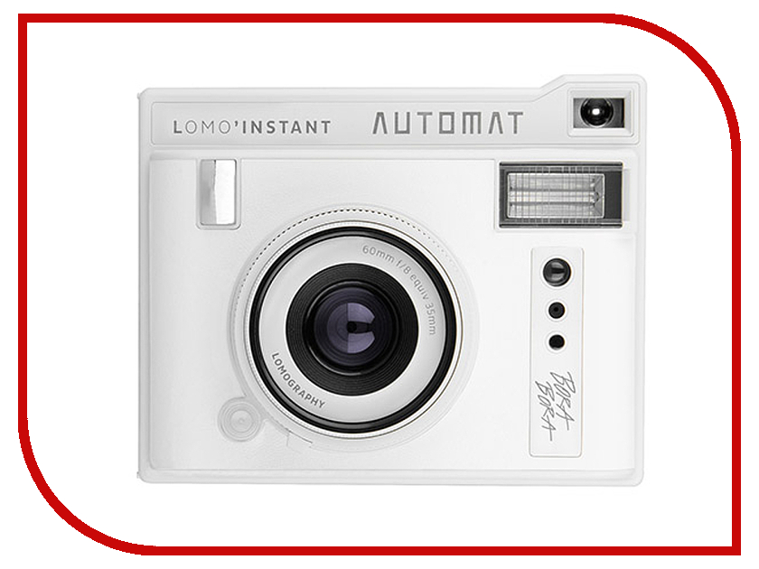 Фотоаппарат Lomography LomoInstant Automat White LI150W