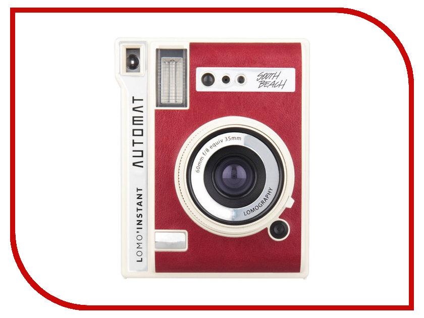 Фотоаппарат Lomography LomoInstant Automat Luxury LI150LUX