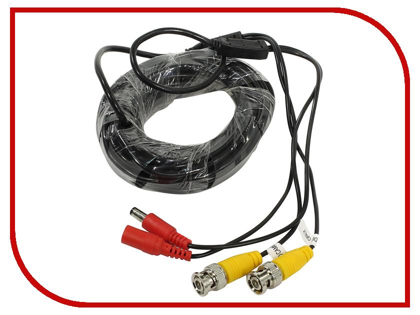 Аксессуар Orient BNC кабель для камер видеонаблюдения CVP-7.5