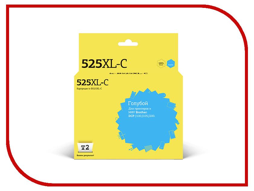 Картридж T2 IC-B525XL-C Cyan для Brother DCP-J100/J105/J200 с чипом ic b1100bk t2