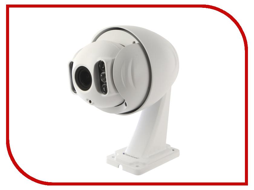 IP камера VStarcam C8834WIP-x4 vstarcam c7833wip x4 ip camera