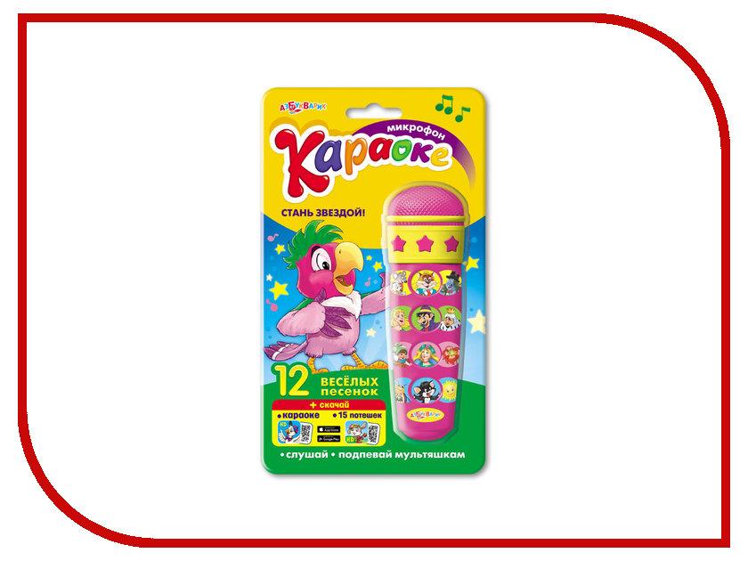 Детский музыкальный инструмент Азбукварик Караоке стань звездой Pink 4630014081205