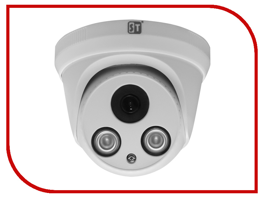 IP камера Space Technology ST-176 IP HOME 2.8mm
