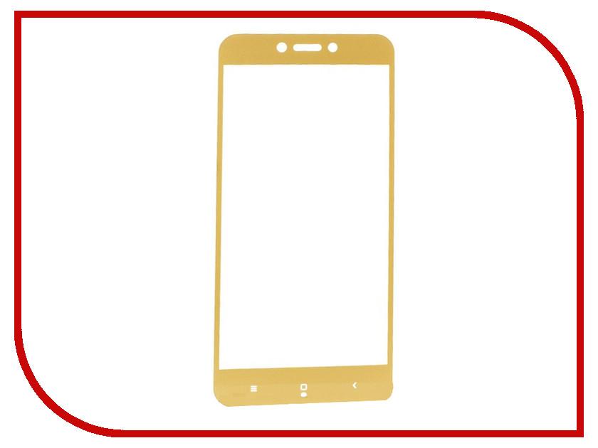 Аксессуар Защитное стекло Xiaomi Redmi 4 / 4 Pro / 4 Prime Zibelino Full Screen Gold 0.33mm 2.5D ZTG-FS-XMI-RDM4-GLD xiaomi redmi 4 pro 3 32 купить
