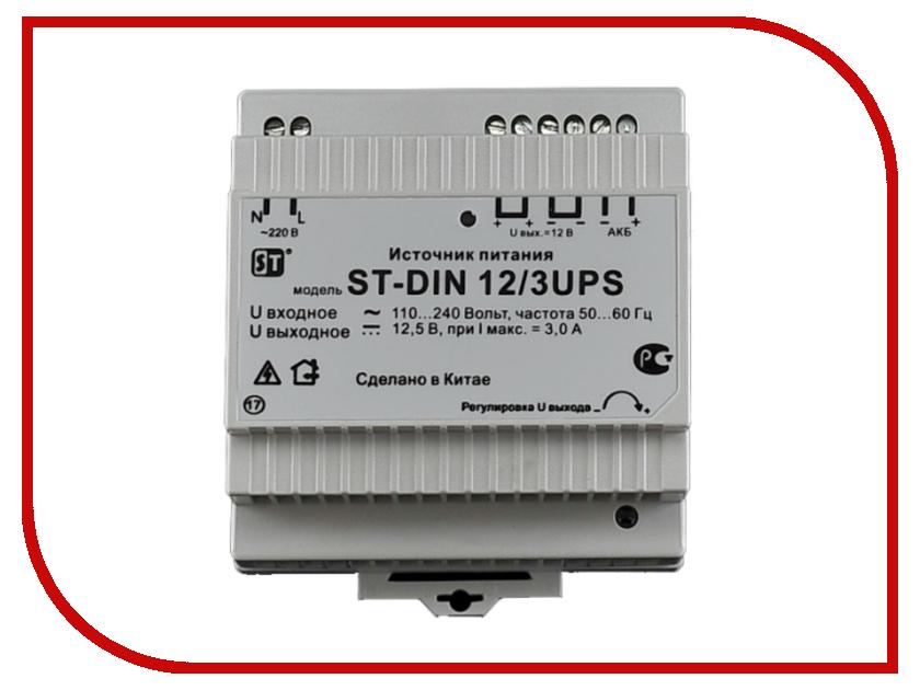 Аксессуар Space Technology ST-DIN 12/3UPS<br>