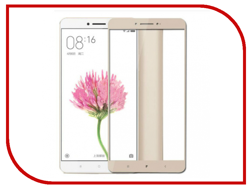 Аксессуар Защитное стекло Xiaomi Mi Max 6.44-inch Gecko 2D FullScreen 0.26mm Gold ZS26-GXMMIMAX-2D-GOLD