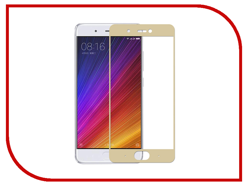 Аксессуар Защитное стекло Xiaomi Mi5S Plus 5.7-inch Gecko 2D FullScreen 0.26mm Gold ZS26-GXMMI5SPlus-2D-GOLD