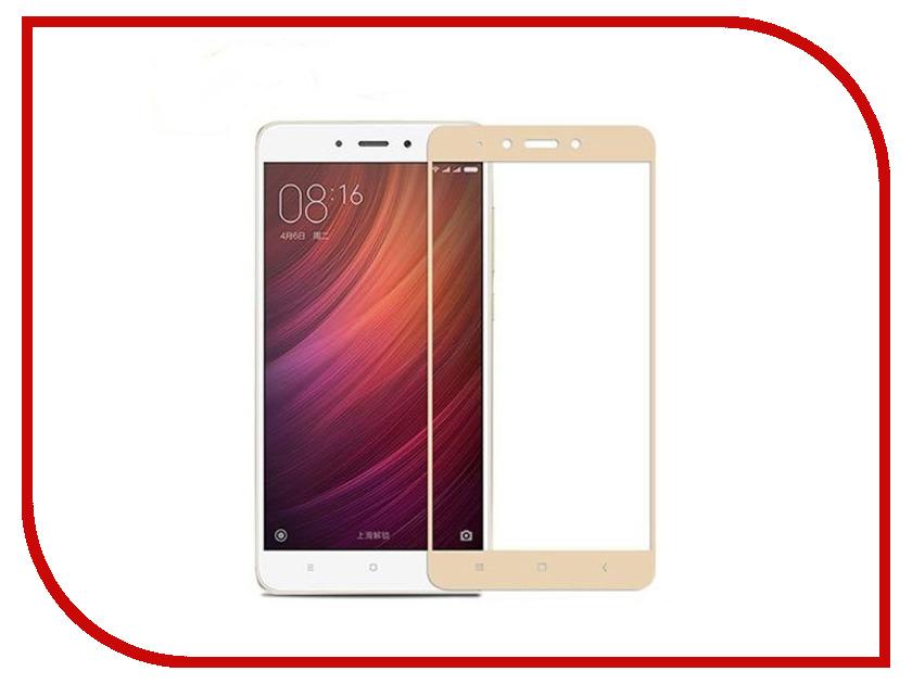 Аксессуар Защитное стекло Xiaomi Redmi 4 Gecko 2D FullScreen 0.26mm Gold ZS26-GXM4-2D-GOLD