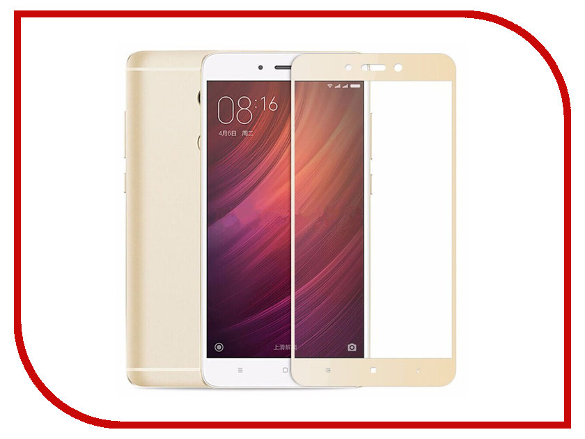 Аксессуар Защитное стекло Xiaomi Redmi Note 4 Gecko 2D FullScreen 0.26mm Gold ZS26-GXMRNOT4-2D-GOLD аксессуар защитное стекло sony xa1 gecko full screen 0 26mm 2d black zs26 gsonyxa1 2d bl