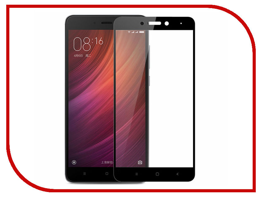 Аксессуар Защитное стекло Xiaomi Redmi Note 4 Gecko 2D FullScreen 0.26mm Black ZS26-GXMRNOT4-2D-BL аксессуар защитное стекло sony xa1 gecko full screen 0 26mm 2d black zs26 gsonyxa1 2d bl