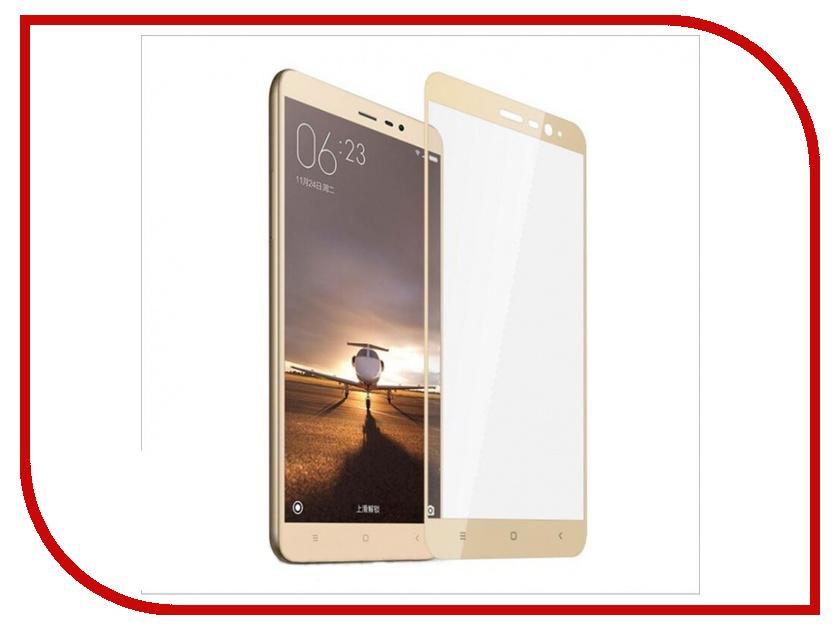 Аксессуар Защитное стекло Xiaomi Redmi Pro Gecko 2D FullScreen 0.26mm Gold ZS26-GXMRPRO-2D-GOLD