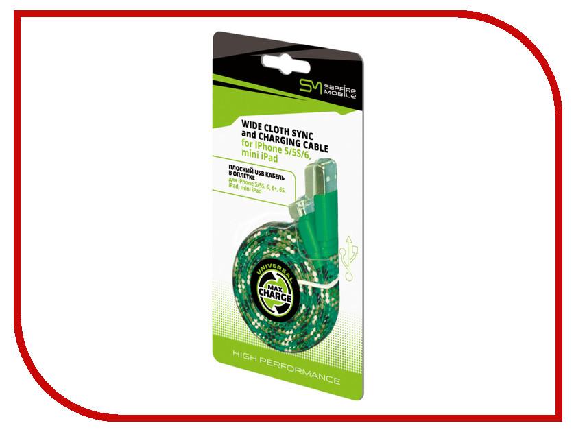 цена на Аксессуар Sapfire Mobile Lightning для iphone 5/5S/6/6S/6 Plus/iPad/iPad mini SAM-0905 Green