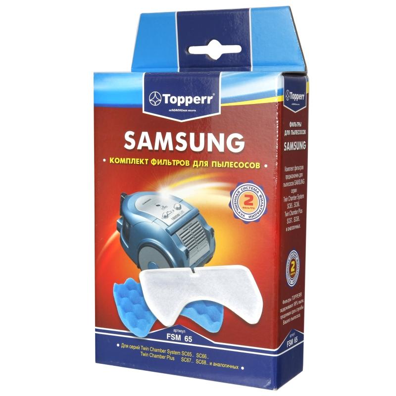 Набор фильтров Topperr FSM 65 для Samsung