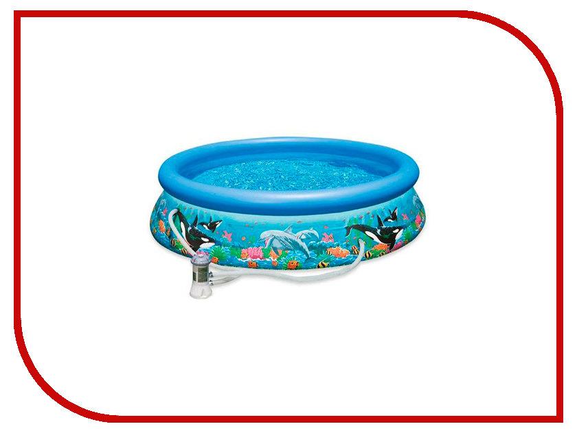 Детский бассейн Intex C28136