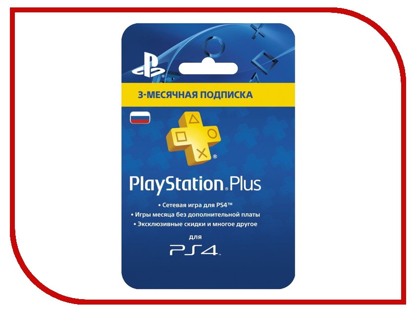 Карта подписки 3 месяца Sony PlayStation Plus конверт mobile suit gundam extreme vs playstation 3 the best [asia pacific version] sony playstation 3 game