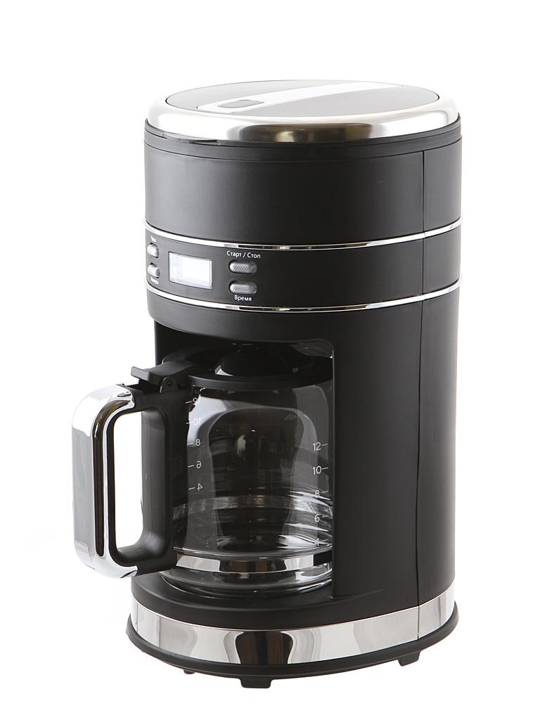 Кофеварка Kitfort KT-704-2 Black