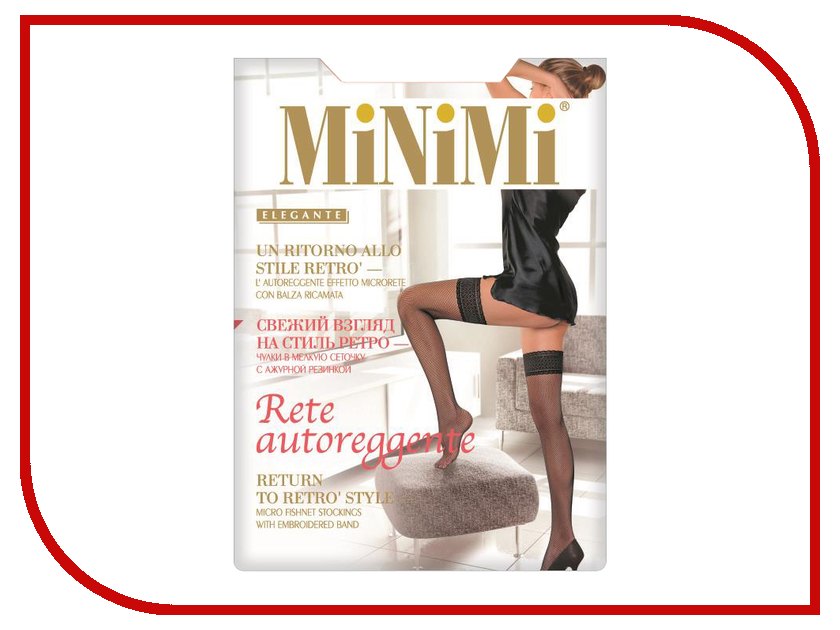 Чулки MiNiMi Rete размер 1/2 плотность 20 Den Nero