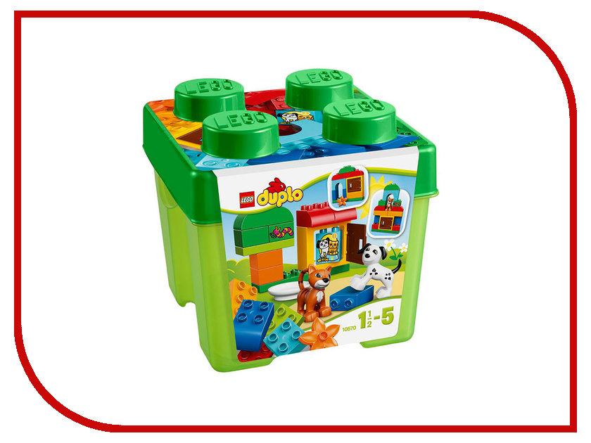 Конструктор Lego Duplo Лучшие друзья Кот и Пес 10570