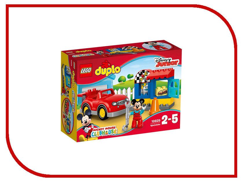 Конструктор Lego Duplo Мастерская Микки 10829 lego lego duplo 10597 день рождения с микки и минни