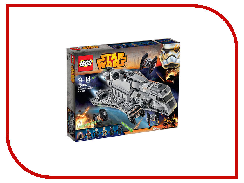 Конструктор Lego Star Wars Имперский десантный корабль 75106 цена