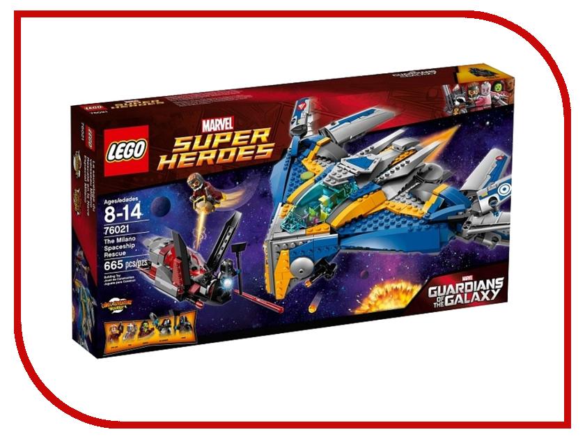 Конструктор Lego Super Heroes Спасение космического корабля Милано 76021 ложь во спасение