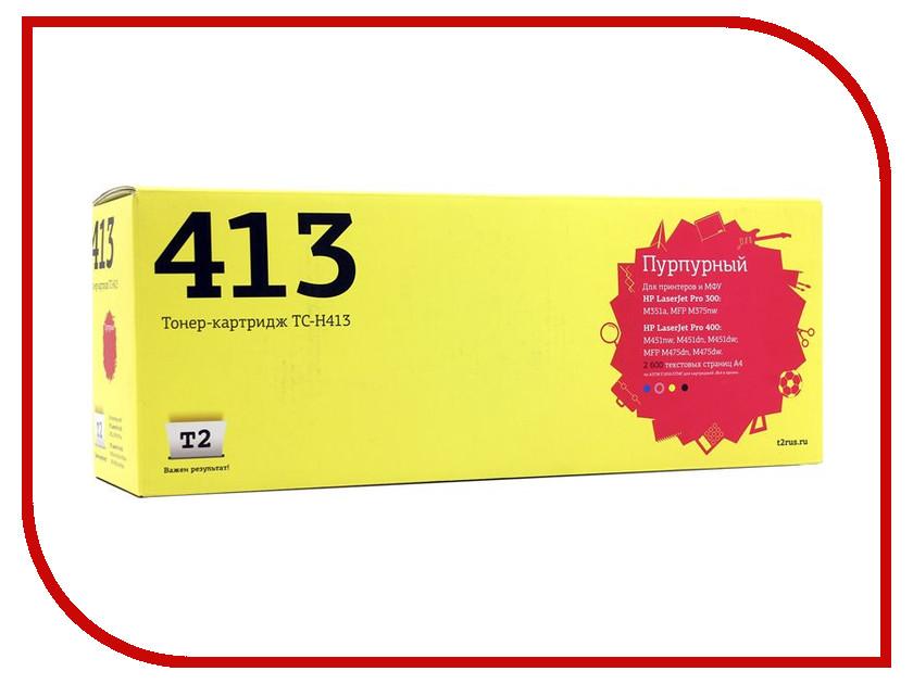 Картридж T2 TC-H413 Magenta для HP LJ Pro 300 M351a/400 M451nw с чипом картридж t2 tc hcf401x cyan для hp clj pro m252n m252dw m274n m277n m277dw с чипом