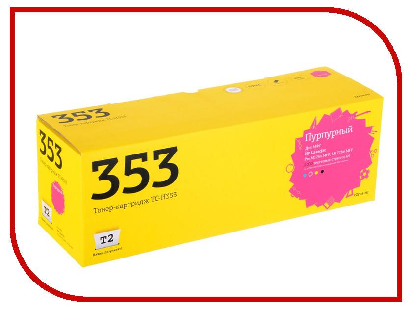 Картридж T2 TC-H353 Magenta для HP LaserJet Pro M176n MFP/M177fw MFP с чипом картридж t2 tc h310 black для hp laserjet pro cp1025 1025nw pro 100 mfp m175a pro 100 m175nw i sensys lbp7010c lbp7018c с чипом