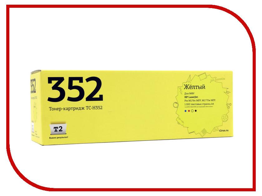 Картридж T2 TC-H352 Yellow для HP LaserJet Pro M176n MFP/M177fw MFP с чипом картридж t2 tc h310 black для hp laserjet pro cp1025 1025nw pro 100 mfp m175a pro 100 m175nw i sensys lbp7010c lbp7018c с чипом