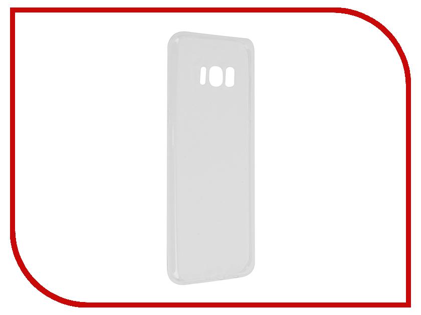 все цены на  Аксессуар Чехол Samsung Galaxy S8 Plus BROSCO Transparent SS-S8P-TPU-TRANSPARENT  онлайн