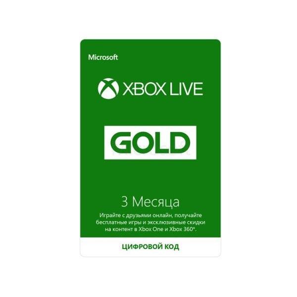 лучшая цена Карта подписки 3 месяца для Microsoft XBOX Live Gold 52K-00271 / 2YP-00017