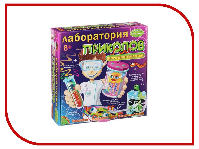 Игра Bondibon Лаборатория приколов BB1123-1 химки магазин приколов пачку евро