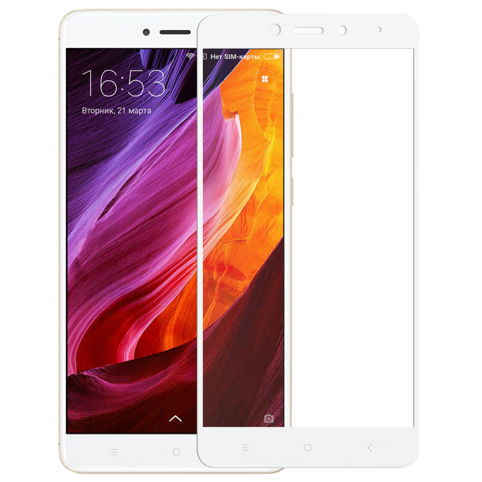 Защитное стекло Svekla для Xiaomi Redmi Note 4/4 Pro 2017 Full Screen White ZS-SVXIREDN4-FSWH